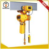 High Quality 2 Ton Construction Electric Chain Hoist