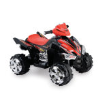 5409917 Wholesale 4 Wheels Rechargeable Motorcycle Toys for Kids Car
