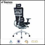 Fabric Massage Manager Office Chairs