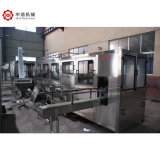 Factory Price 450bph 3/5 Gallon Water Washing Filling and Capping Machine