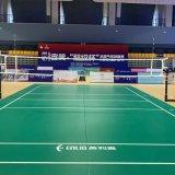 Enlio PVC Gas Volleyball Sports Floorings