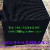 High Quality Honeycomb Activated Carbon for Electric Power Industry