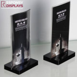 Acrylic Material Double Sided Custom Poster Card Display Holder