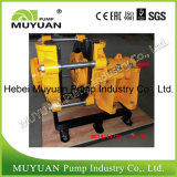 Centrifugal Mining Mill Discharge Anti-Wear Slurry Pump