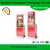 Cheap Multimedia Information Kiosk with Touch Screen