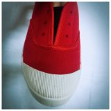 Rubber Shoe for Kids with Shoelace