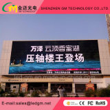 Outdoor Super High Bright Video Digital Billboard LED Display Screen