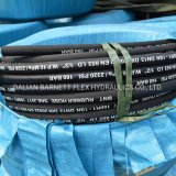 Good Quality and Cheap Hydraulic Hose High Pressure