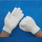 Knitted Working Industrial Safety Cotton Gloves