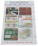 Security Paper Hot Stamping Foil Paper Paper with Logo Certificate
