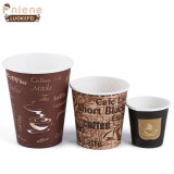 Disposable Custom Logon Printing Plain Single Wall Coffee Beverage Use Paper Cups with Lids