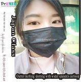 Black cool fashion face mask