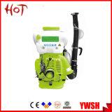 Agricultural Portable Knapsack Mist Blower Power Sprayer