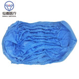 Disposable Plastic Shoe Cover 100 Household Products Daily Life Supplies Family Familiar Article of Everyday Use.