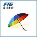 Outdoor Custom Printing Business Rainbow Big Umbrella