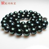 10-11mm Black Round Freshwater Pearl Necklace (EN1424)