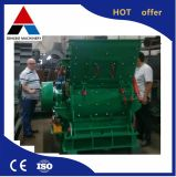 Rough Powder Grinding Mill for Sale