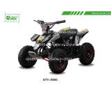 Upbeat Electric Mini ATV Quad Bike (350W/500W/800W/1000W)