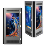 Customized Multi Function WiFi 3G Waterproof Double Side Outdoor LCD Display