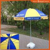 Price for Mini Outdoor Garden/Beach Umbrella