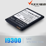 12 Months Warranty Phone Battery I9300 Siii Battery for Galaxy