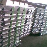 Zinc Ingot Pure Metal 99.95% High Grade Best Price From China