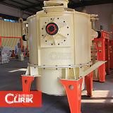 Grinding Mill Classifier Machine in Pakistan