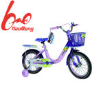 Blue Color 12 Inch Baby Bicycle for 3 Year Old