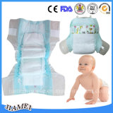 Good Quality Cloth Like Soft Disposable Baby Diapers / Baby Item