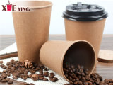 Disposable Eco Friendly Cheap Custom Coffee Paper Cup