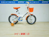 14inch Steel Frame Children Bike, Children Bicycle, Kids Bike,