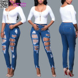 Slay Frayed Ripped Fashion Jeans L571