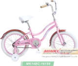 16 ′′beach Cruiser Coaster Brake Children Bicycle (AB12N-16106)