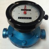 LC Positive Displacement Meter Oval Gear Meter