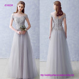 A-Line Floor Length Tulle Evening Dress with Appliques Beading Pearl Detailing