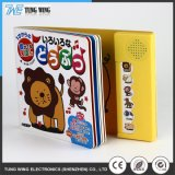 Custimized Electronic Educational Baby Musical Kids Toys
