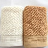 Egyptian Cotton Face Towel for Home Design