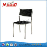 Armless Woven Rattan Square Center Style Chair