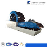 Recycling Machine Sand Washer Made in China