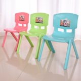 High Quality Plastic Chair with Cartoon Pattern for Kids/Children