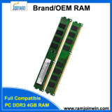 Low Density 1333MHz DDR3 4GB Bulk RAM Memory