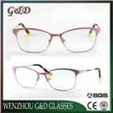 2018 New Fashion Style Product Metal Glasses Eyewear Eyeglass Optical Frame