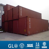 Used Shipping Container 40gp or 40hq