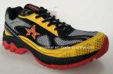 China Made Men Outdoor Footwear Trekking Sports Running Shoes (202)
