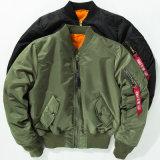 OEM Men's and Women's Fashion Padded Bomber Jacket