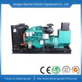 Generator Diesel Generator Set for Sale Portable Sound Proof 100kw Power Electric Dieselgenerator
