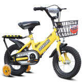 Training Wheels 12 & 16 Inch Bike Bicycle for Kids Children Kid Car
