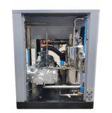 Low Noise Screw Compressor Single Screw Air Compressor Oil Free Cheap Electric Air Compressor for Spray Painting Oil Free Air Compressors Oil-Free Compressors