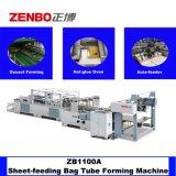 Thermal Laminated Paper Sheet Feeding Bag Tube Gluing & Forming Machine Zb1100A