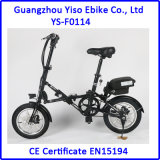12 Inch 14 Inch Small Folding Ebike From Guangzhou